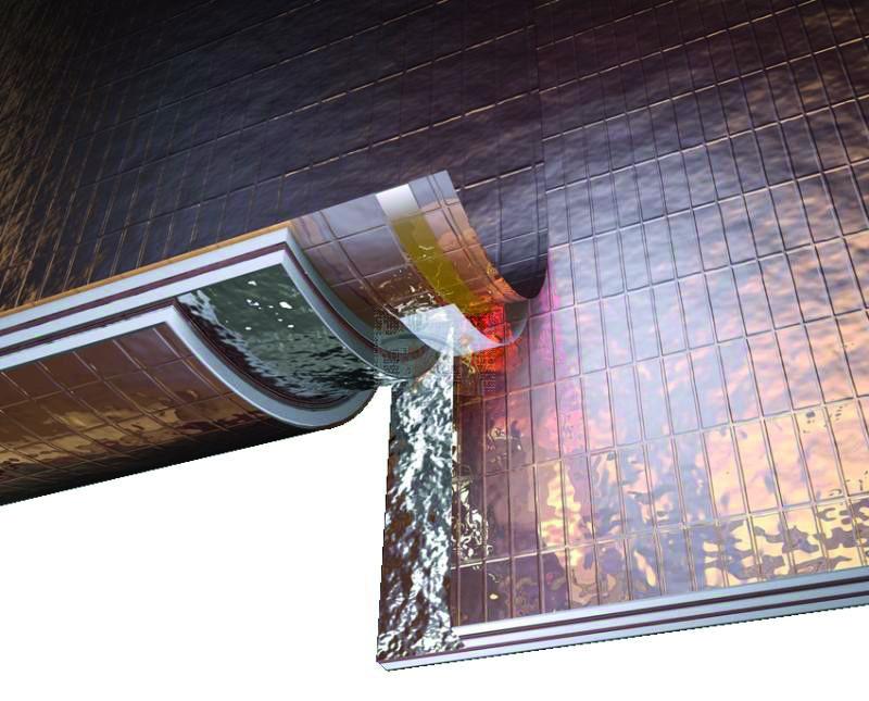Isolant mince multicouche réflecteur Triso Super 12 ACTIS - 19 couches - 1.60 m x 10 m - en rouleau - épaisseur 35 mm  - 81007