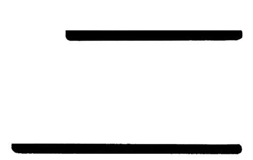 Profil d'habillage plat - PRUNIER - PVC - 621400