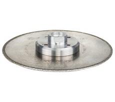 Disque à tronçonner BOSCH diamanté - série Best For Metal - Ø125mm x 22.23 x 2.2 x 4.2mm - 2608603844