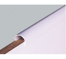 Profil chant rond 19/22 blanc 2.6m pce