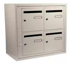 Module boîte à lettres Languedoc standard DECAYEUX - 231500