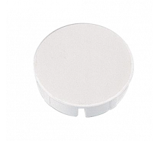 Cache HETTICH pour charnières Intermat - Ø 35 mm - Brun - 25205