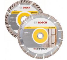 Lot 2 Disques diamant BOSCH 125 mm / 230 mm spécial maçon - 06159975H9