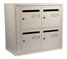 Module boîte à lettres Languedoc standard intérieur DECAYEUX