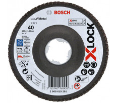 Disque à tronçonner X-Lock Expert BOSCH pour découpe métal - 26086192