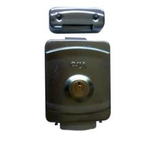 Serrure électrique V9083 MIDI SARL - axe réglable 50 à 80 mm - 3219083