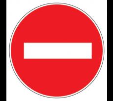 Disque VISO - Sens interdit - Ø300 mm - DP21