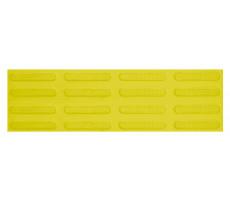 Bande de guidage podotactile caoutchouc VISO - jaune - 840 x 240 x 7 mm - POD104JA