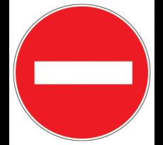 Disque VISO - Sens interdit - Diam 300 mm - DP21